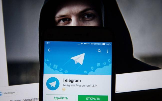 bezopasen-li-telegram.jpg