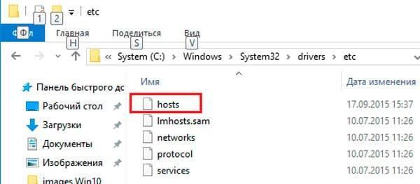 8-disable-windows10-spying.jpg