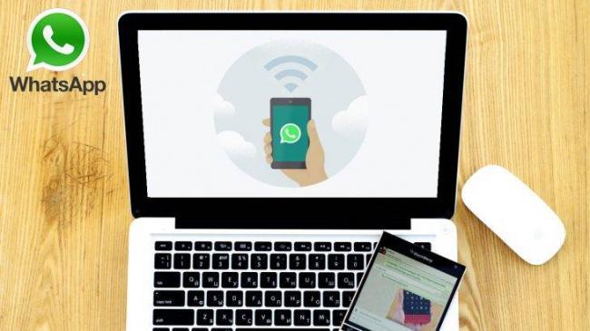 как-разархивировать-чат-в-ватсапе-на-андроидеи-айфоне.jpg