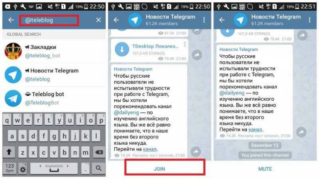 kak-podpisatsya-na-kanal-v-telegram-1.jpg