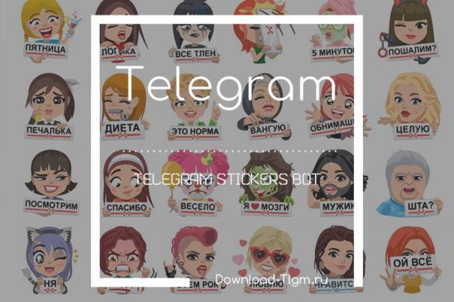 Telegram-stickers-bot.jpg