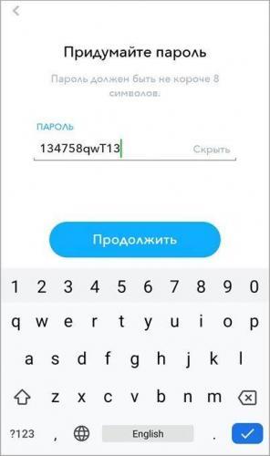nepoluchaetsya-zaregsnc-2-402x679.jpg