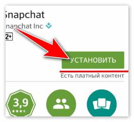 ustanovit-snapchat.png
