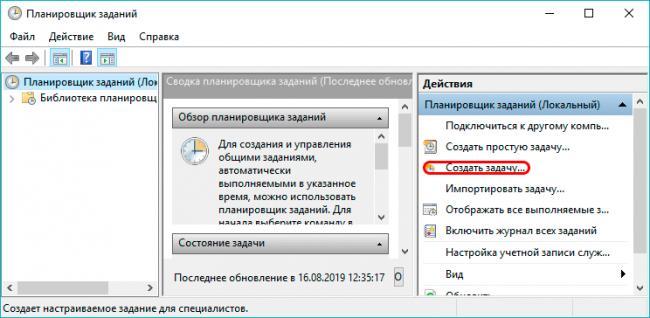 skype-v-avtozagruzku-6.png