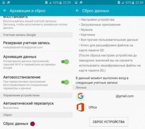 prilwapp-ostanovleno-5-550x488.jpg