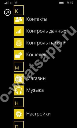 whatsappwindows-4.jpg