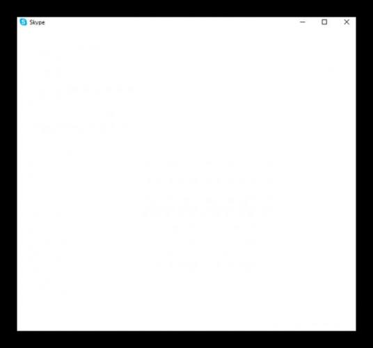 Belyj-ekran-pri-zapuske-skype.png