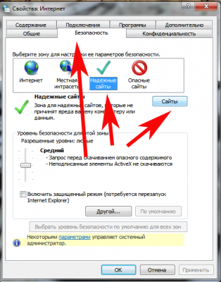 1508087531_dobovlaem-sait-skype-v-nadeshnie-resursi.png