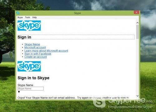 1460033125_skype.jpg