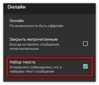 skryt-nabor-teksta-v-katemobile.png