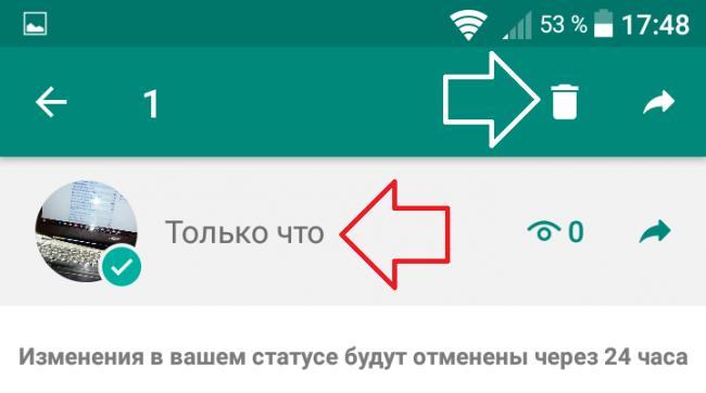 Screenshot_20180612-174814.png