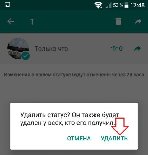 Screenshot_20180612-174823.png