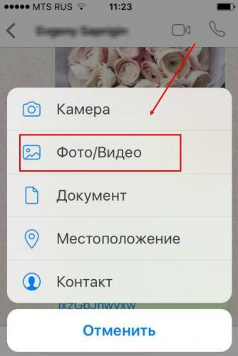 kak-otpravit-video-в-vatsap2.jpg