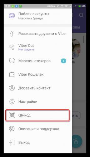dobavit-kontakt-viber-4.png