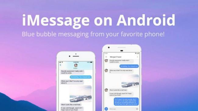 AirMessage-teaser-870x490.jpg