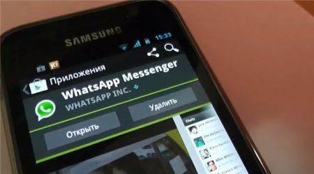 1394134218_whatsapp_gt.jpg