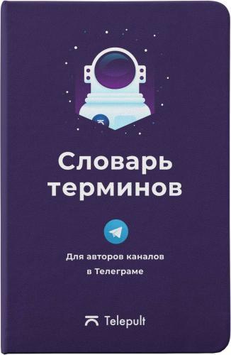 content_slovar-terminov.jpg