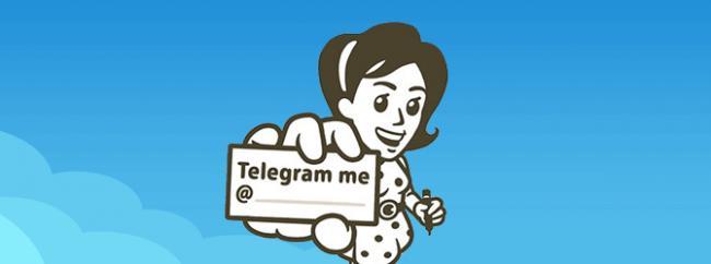 Kak-skopirovat-ssylku-v-Telegramme-dlya-priglasheniya-polzovatelej.png