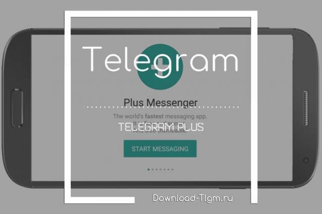 telegram-plus.jpg