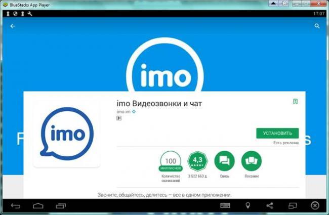 imo-2.jpg