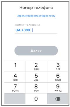 Snapchat-telefon.png