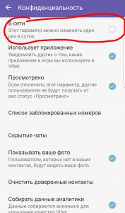 Screenshot_20170207-203309-177x300.png