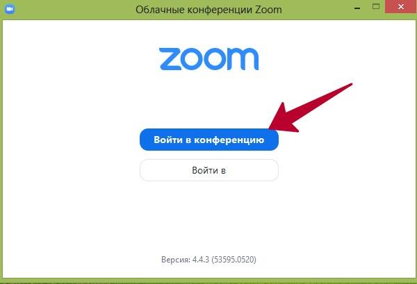 zoom-videokonferencii.jpg