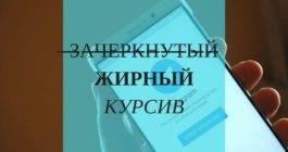 zacherknutyy-tekst-265x140.jpg