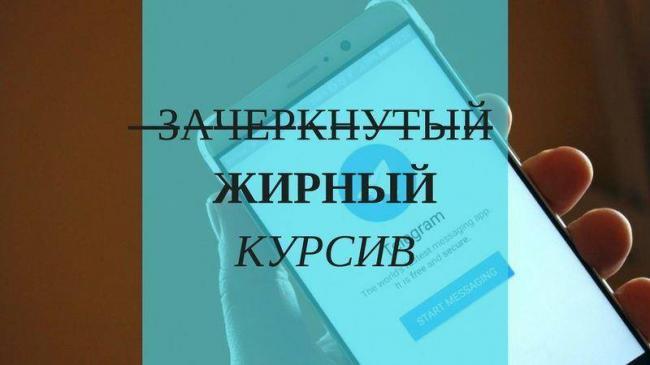 zacherknutyy-tekst.jpg