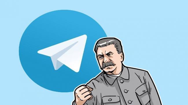 ban-v-telegramme.jpg