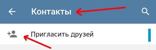 Blokirovka_polzovatelya_1.jpg