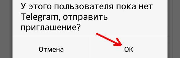 Blokirovka_polzovatelya_2.jpg