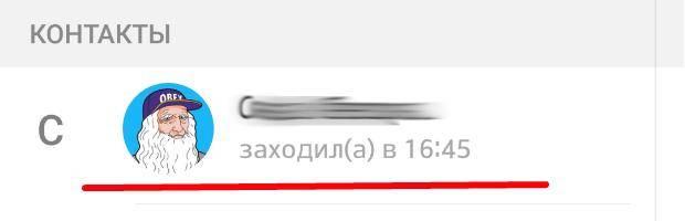 Blokirovka_polzovatelya_3.jpg