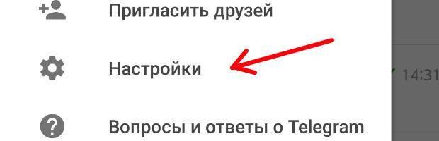 Blokirovka_polzovatelya_4.jpg