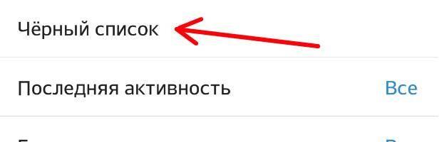 Blokirovka_polzovatelya_5.jpg