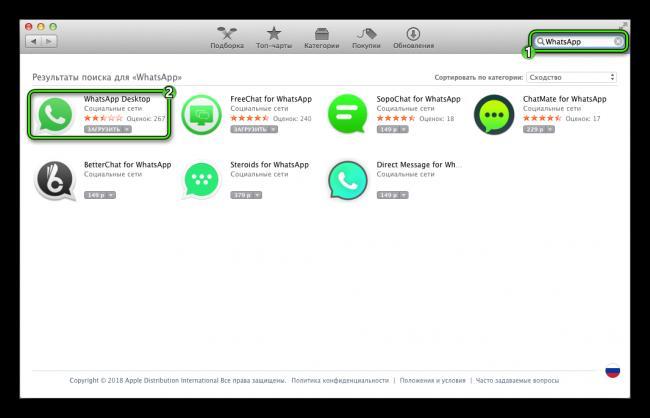 Poisk-WhatsApp-v-Mac-App-Store.png