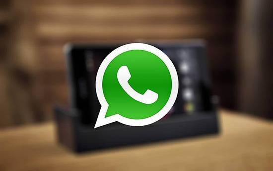 perenos-stroki-whatsapp-web.jpg