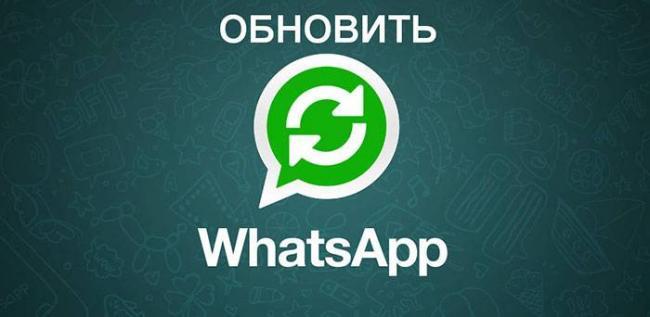 obnovit-whatsapp.jpg