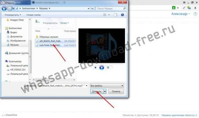 Screenshot_7-1024x612.jpg