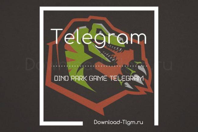Dino-Park-Game-Telegram.jpg