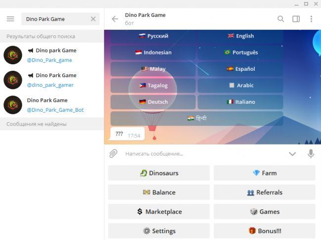 Dino-Park-Game-Telegram-protsess-igry.png