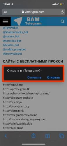 vybor-proksi-serverov.jpg