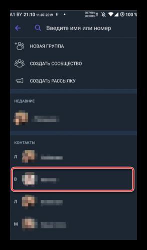 Vybor-nuzhnogo-sobesednika.png