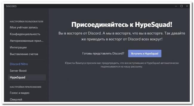 discord-nitro-13.jpg