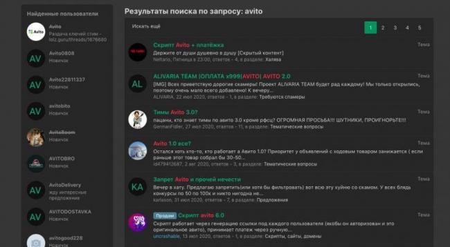 Snimok-jekrana-2020-08-11-v-12.17.52.jpg