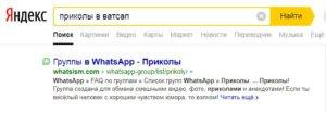 Screenshot_4-1-300x104.jpg