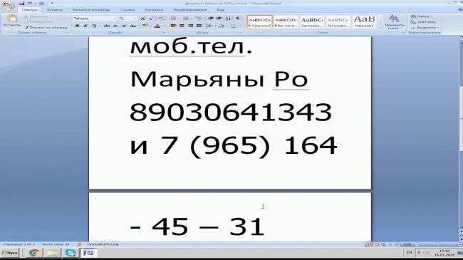 1a1c152905f71ceb6f0e85cacfb32a2d781-650.jpg
