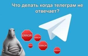 1584178969_telegramkabl.jpg