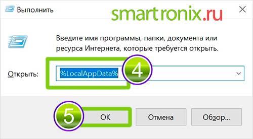 localappdata.jpg