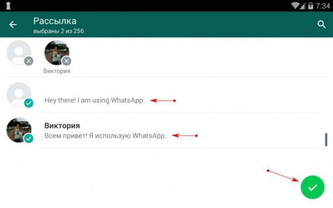 rassylka-cherez-whatsapp-2-1024x640.jpg